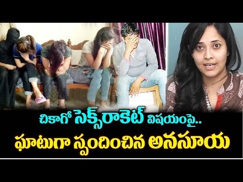 Xxx Mp4 Anchor Anasuya Reacts On Chicago Sex Racket Issue S X Racket Busted In Chicago USA TTM 3gp Sex