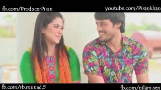 Chottola Xpress Bangla Music Video Song 2015 By Piran Khan 1080p HD
