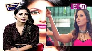U Me Aur TV के साथ Hina Khan और Sonu Thaukral | Release हुआ Hina का  first Video song | E24