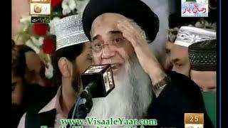 Prof. Abdul Rauf Rufi In 10/11/2012 Eidgah Sharif Mehfil.By Visaal
