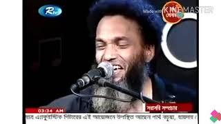 ami faisa gechi mainka chipay mp3 song / by Hayder Hossain