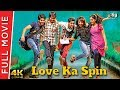 Love Ka Spin (Kerintha) New Hindi Dubbed Full Movie | Sumanth, Ashwin Viswant | Full HD