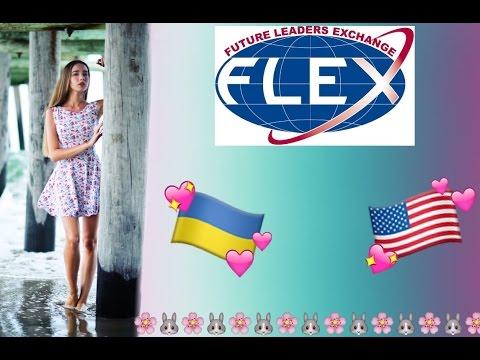 Xxx Mp4 Мій рік в США Intro FLEX Program 3gp Sex