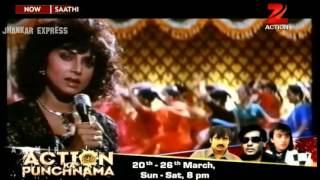 Huyi aankh num aur ye Jhankar HD   Saathi 1991, frm AAmir HD