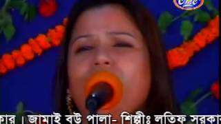 Pala Gan | Kajol dewan Safale Sarkar | Download 2016| No.02