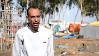 معاناة مهجري مخيم زيزون