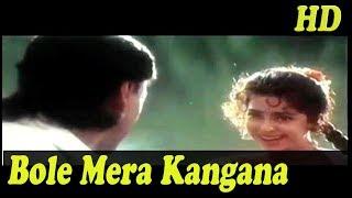 Bole Mera Kangana HD with Jhankar   Bandish   Kumar Sanu and Alka Yagnik