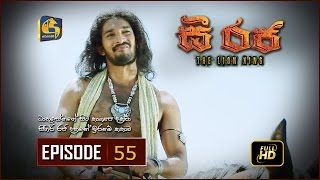 C Raja - The Lion King | Episode 55