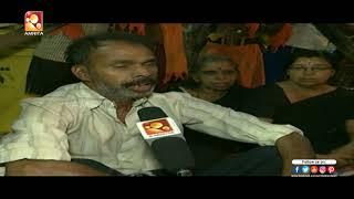 Sabarimala | ഭക്തരെ സന്നിധാനത്ത് തങ്ങാൻ അനുവദിക്കാതെ പോലീസ് | #AmritaTV #AmritaNews
