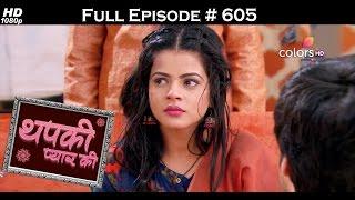 Thapki Pyar Ki - 11th March 2017 - थपकी प्यार की - Full Episode HD