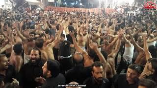 26 Muharam Bawa Qaiser Shah 2017 A Imame Bargah Al Hassan Misri Shah Lahore