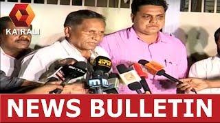 Kairali News Night കർണാടക BJP ഉപമുഖ്യമന്ത്രി സ്ഥാനാർഥിയുടെ കൈക്കൂലി ഇടപാട്; ഒളിക്യാമറ വീഡിയോ പുറത്ത്