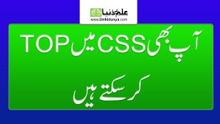 CSS topper sharing his experience of CSS interview