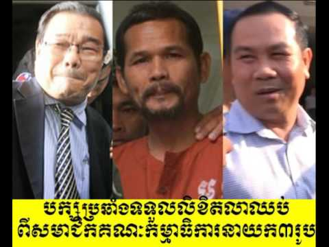 RFA Radio Cambodia Hot News Today Khmer News Today Morning 24 02 2017 Neary Khmer