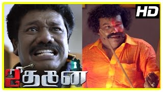 Jithan 2 movie Scenes | Jithan Ramesh decides to sell the house | Yogi Babu rents the house