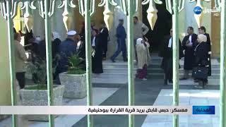 معسكر: حبس قابض بريد قرية القرارة ببوحنيفة
