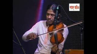 Mohiuddin Shams-Valobashar nam na mukhe antam(ভালবাসার নাম না মুখে আনতাম)