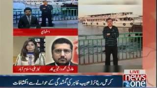 Director News Tariq Mehmood Talks To NewsOne Over  'Missing' Muhammad Habib Zahir