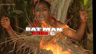 Bat Man Kills  Season 3  - 2016 Latest Nigerian Nollywood Movie