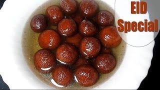 Gulab Jamun Recipe - Milk Powder Gulab Jamun Recipe - Sweet Recipe