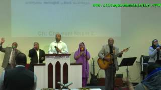 Malayalam Christian Song.  EAG Houston. (Yesu Manavalan)