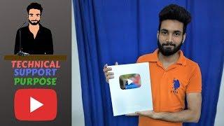 YouTube Send Me  Silver Play Button  Dil Ki Baat Apke Saath