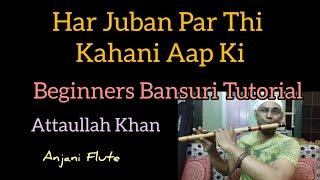 Har Juban Pe Thi Kahani Aapki,Yad Hai Mughko Javani Aapki,Singer Attullah Khan Eshakhelvi