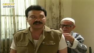 مسلسل المحكوم الحلقة 1 الأولى  | Al Mahkoom HD