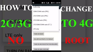 How To Convert Your 2G/3G Phone To 4G [LTE]