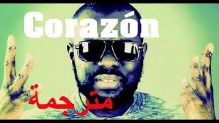 Maître Gims - Corazón 💕 (Paroles) مترجمة للعربية 🎵 [HD]
