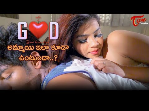 Xxx Mp4 WHO IS GOD Latest Telugu Short Film By Abhimanyu Baddi Aata Satwik TeluguOne 3gp Sex