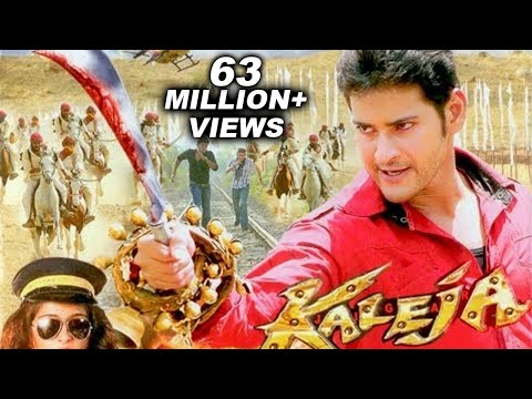 Jigar Kaleja Full Length Bollywood Action Film Mahesh Babu Anushka Shetty