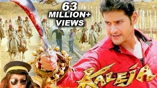 Jigar Kaleja - Full Length Bollywood Action Film - Mahesh Babu, Anushka Shetty