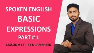SPOKEN ENGLISH | BASIC EXPRESSIONS | PART # 1 | LESSON # 14 | N.JAMSHEED