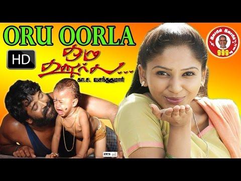 Xxx Mp4 New Release Tamil Movie Oru Oorla Full Film 2017 Cinema HD 3gp Sex