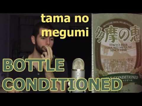 Xxx Mp4 Ishikawa Brewery Tama No Megumi Bottle Conditioned 石川酒造多摩の恵ボトルコンディション Akihabeera 3gp Sex