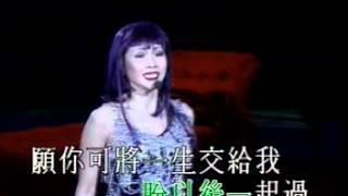 22098 Ekin In Concert 98年演唱會 鄭伊健 你的我