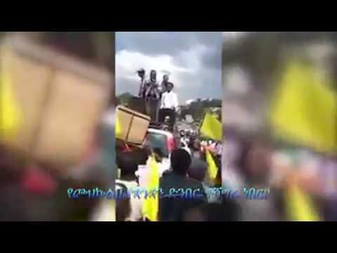 Xxx Mp4 Ethiopia New Woman Xxxxxxx Video Today 23 3 2019 3gp Sex