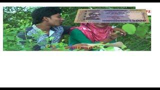 Taka Tomi Kar | New Bangla Funny Video | New Video 2017 | Ict Mela
