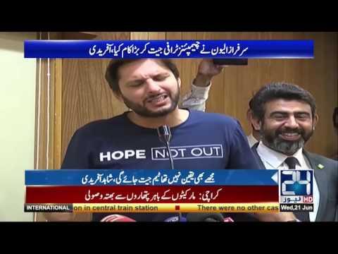 Shahid Afridi trolled Virender Sehwag