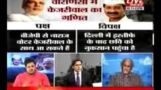 Kashi ka karmyudh part 02  (Liveindia Exclusive)