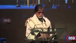 Big B Amitabh Bachchan praised Shiv Sena chief late Bal Thackeray for his biopic THACKERAY