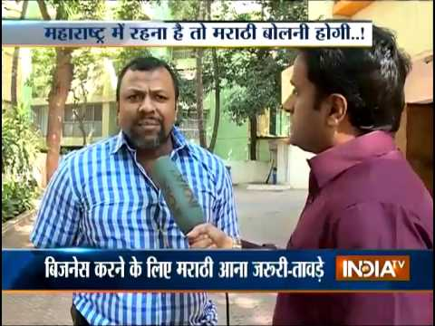 Why Marathi is so Important for the People of Maharashtra - India TV