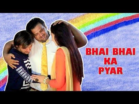 Bhai Bhai Full Entertainment Fe Firoj Chaudhary Massage