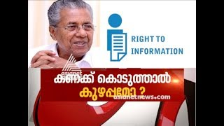 Pinarayi Vijayan set to go to US for Treatment | Asianet News Hour 1 AUG 2018