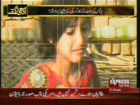 Shujabad Express news tv Aadhi raat tak 2 Sisters Kidnapped.