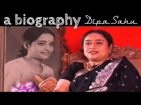 Xxx Mp4 ଅଭିନେତ୍ରୀ ଦୀପା ସାହୁ ODIA ACTRESS DEEPA SAHU BIOGRAPHY Mother Of Actress Barsha Priyadarshini 3gp Sex