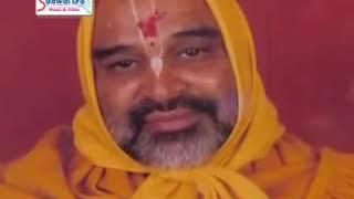 Sare tirath dham apke charno mein By   Sadhvi Purnima Ji