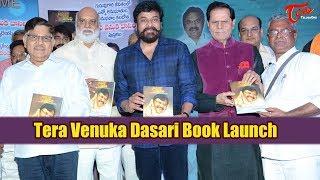 Tera Venuka Dasari Book Launch at Park Hyatt | Chiranjeevi, Murali Mohan