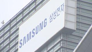 삼성, 문 대통령 방미 중 美가전공장 공식화 전망 / 연합뉴스TV (YonhapnewsTV)